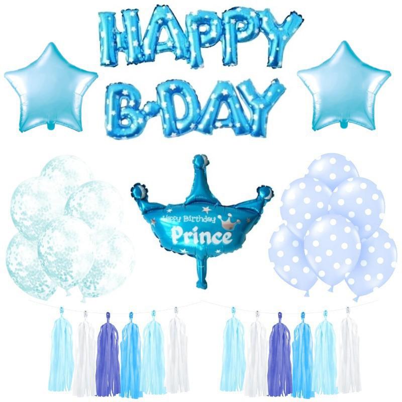 Zestaw dekoracji urodzinowych dla chłopca